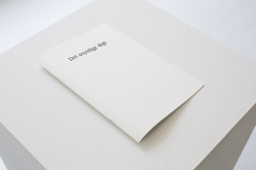 The invisible poem Artist book, 2016